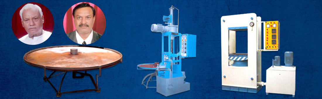 EVA Tyres Making Machine, Sanitary Fitting Making Machine, Electrical Fittings Making Machine Bangladesh, Singapore